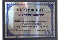 Печать на металле в Днепропетровске
