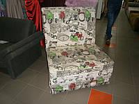 Кресло-кровать б/у, раскладное кресло б/у, фото 1