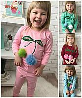 Детский костюм для девочек с помпонами 16712, фото 1