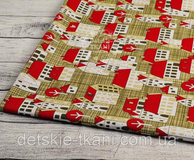 """Лоскут ткани №879   """"Домики с красными крышами"""" на коричневом фоне"""