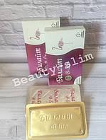 ОРИГИНАЛЬНЫЕ Капсулы для похудения Билайт 96 золотой блистер, 32 капсулы