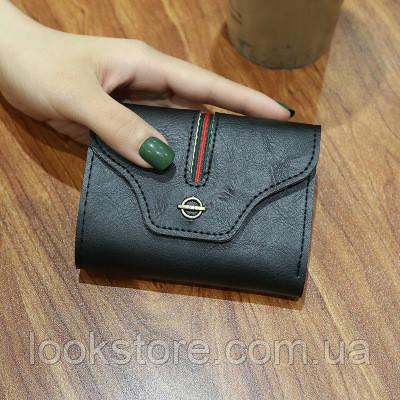 Женский кошелек на кнопке в стиле Gucci (Гуччи) маленький черный