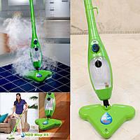 H2O Steam Mop X5 Универсальная Паровая чудо швабра, мощный пароочиститель(со Сменными Насадками!)