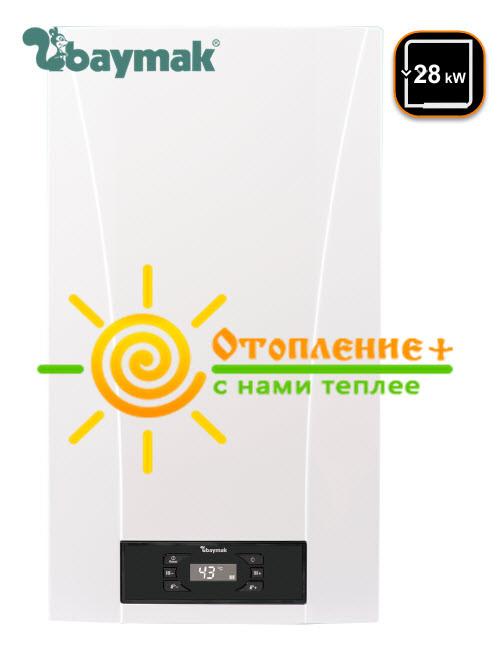 Конденсационный двухконтурный турбированный газовый котел Veverita BAYMAK Premix 28кВт + Коаксиальный дымоход