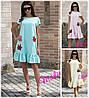 Женское платье Family Look 16713