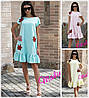 Жіноче плаття Family Look 16713