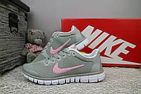 Кроссовки Женские Nike Free Run 3.0 Серые