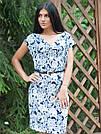 Женское платье с принтом.