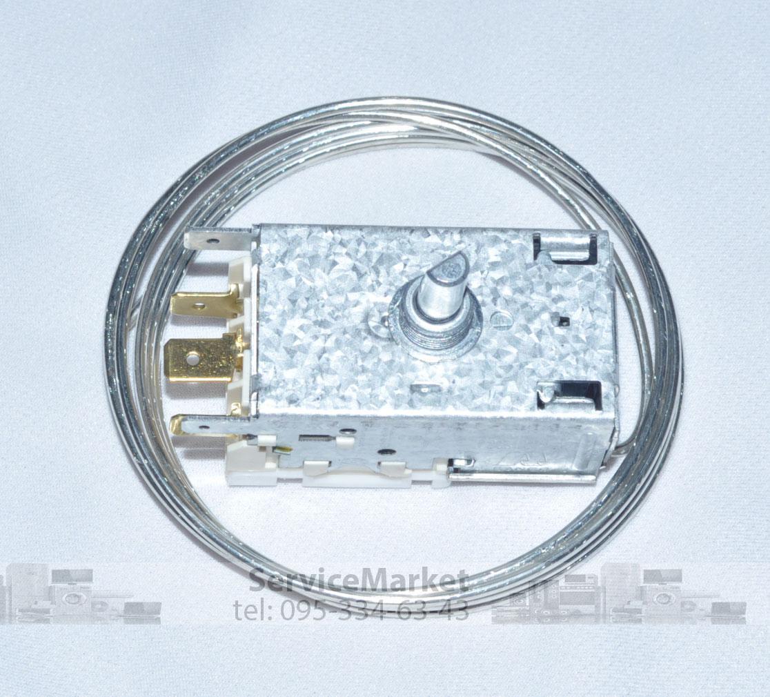 Терморегулятор термостат холодильника Ranco К 59 P1686 холодильная камера 1,3м