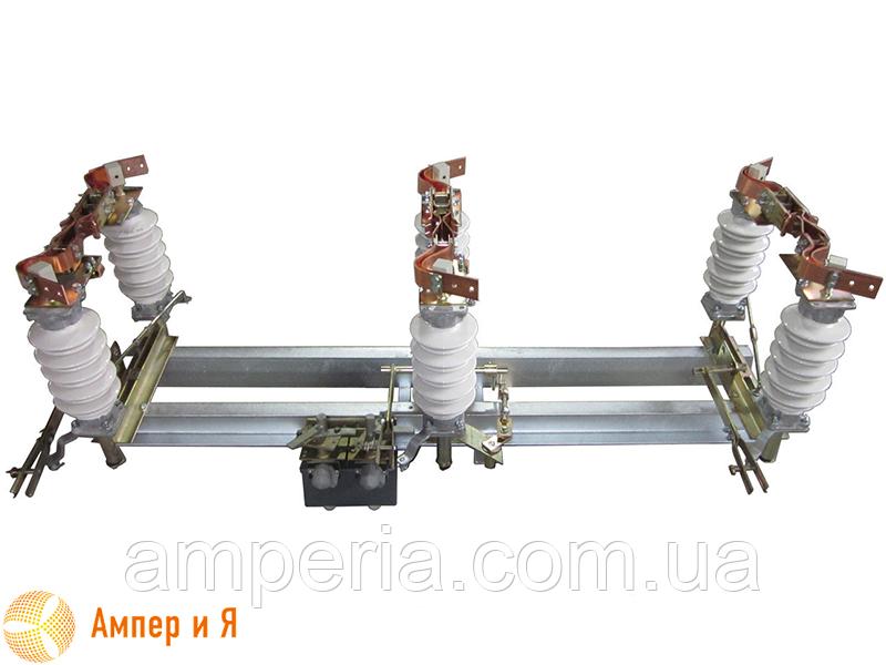 Разъединитель трехполюсный РД-35/1000 (фарфор) с приводом без общей рамы