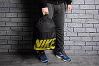 Рюкзак nike, с желтой надписью