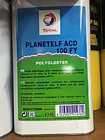 Синтетическое фреоновое масло TOTAL Planetelf ACD 100 FY