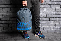 Рюкзак nike, с синей надписью