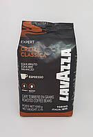 Кофе Lavazza Crema Classica Vending
