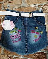Юбка джинсовая детская. На 1,2,3,4 года