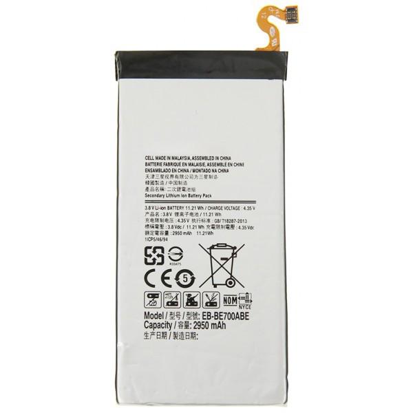 Аккумулятор на Samsung EB-BE700ABE (E700 Galaxy E7), 2950 mAh Оригинал