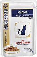 Лечебный влажный корм для котов Royal Canin Renal Feline Chicken Pouches