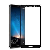 Защитное стекло 3D Glass Premium  Huawei Mate 10 lite Black