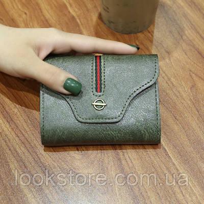 Женский кошелек на кнопке в стиле Gucci (Гуччи) маленький зеленый