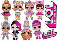 Вафельная картинка для маффинов, пряников, топперов, конд. изделий Куклы LOL Surprise (лист А4)