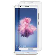 Защитное стекло 5D Glass Premium Huawei P Smart White