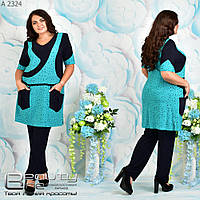 Модный женский костюм блуза и брюки больших размеров