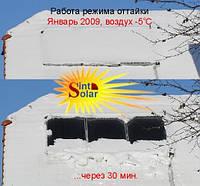 Pабота солнечных коллекторов Sint Solar зимой