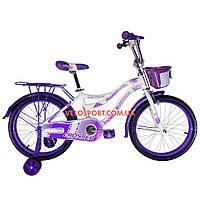 Детский велосипед Crosser Kiddy 20 дюймов фиолетовый