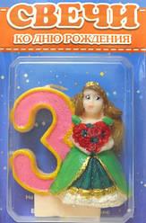 Свеча-цифра на торт 3 Принцесса