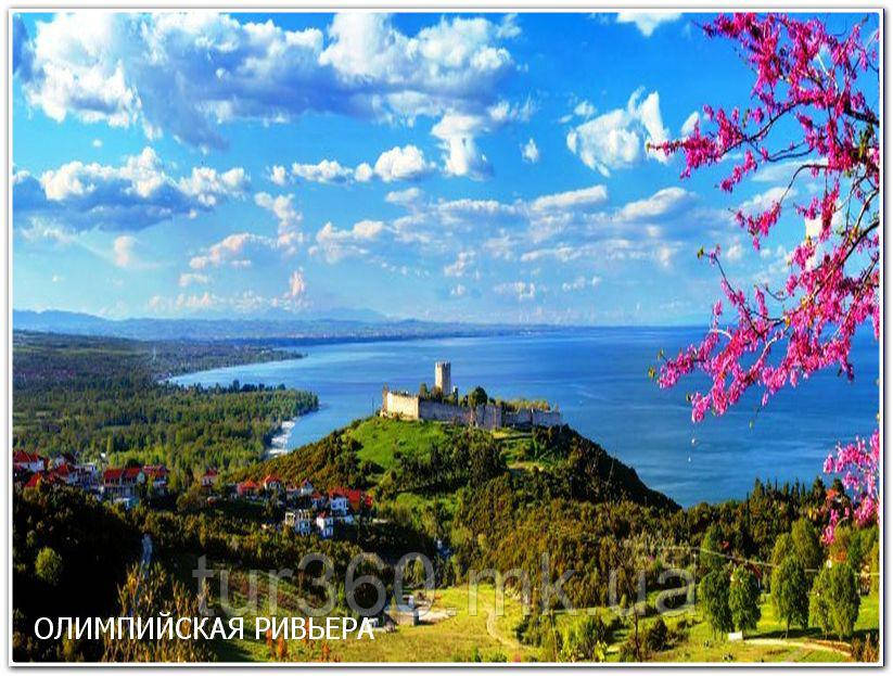 Тур в Грецію на автобусі з Одеси, Києва, Умані - щотижня.