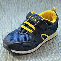 Кроссовочки для мальчиков, Yalike размер 28