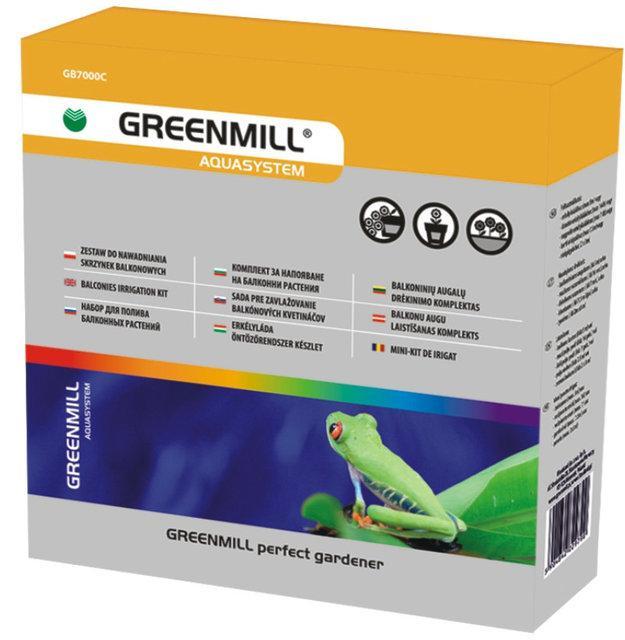 Набор для полива балконных вазонов Greenmill GB7000С