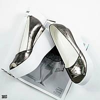 Туфли женские на платформе темно серебристые