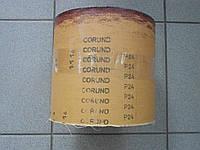 Шкурка шлифовальная ЗАК электрокорунд Р24 на тканевой основе 250 мм