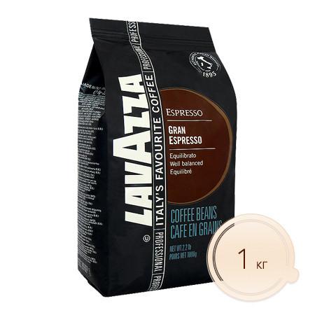Кофе в зернах Lavazza Grand Espresso 1кг