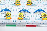 """Ткань хлопковая """"Утята с голубыми зонтами под дождём"""" на белом фоне, № 1410а, фото 3"""