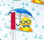 """Ткань хлопковая """"Утята с голубыми зонтами под дождём"""" на белом фоне, № 1410а, фото 4"""