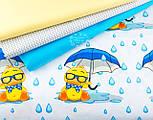 """Ткань хлопковая """"Утята с голубыми зонтами под дождём"""" на белом фоне, № 1410а, фото 2"""