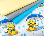 """Ткань хлопковая """"Утята с голубыми зонтами под дождём"""" на белом фоне, № 1410а, фото 5"""
