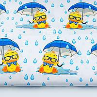 """Ткань хлопковая """"Утята с голубыми зонтами под дождём"""" на белом фоне, № 1410а"""