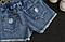 Джинсовые шорты на резинке, фото 7