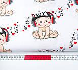 """Ткань хлопковая """"Музыкальный малыш"""" на белом фоне, №1409а, фото 3"""