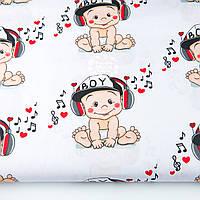 """Ткань хлопковая """"Музыкальный малыш"""" на белом фоне, №1409а"""