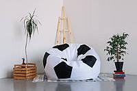 Кресло-мяч 130 см из ткани Оксфорд черно-белое, кресло-мешок мяч, фото 1