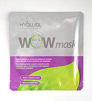 Гиалуаль HYALUAL WOW mask гидрогелевая пептидная маска