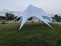 Шатер Звезда 2 14х10,5м (высокий и удлиненный) пляжная палатка