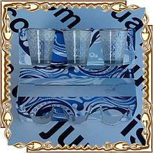 Набор 6 пр. стаканов Кристалл 50 мл. (05с1241) №3308