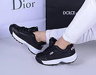 Женские кроссовки  черные  фила дизраптор (реплика), фото 1