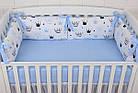 """Детская постель с 6 бортиками-подушками 33*60 см, пледом и подушкой с плюшем """"Голубые короны"""", фото 3"""