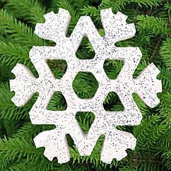 Декор снежинка объемная 9х9см (уп. 2 шт)